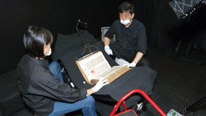 Gutenberg Bible Restoration at Keio University - Margaret Leslie Davis
