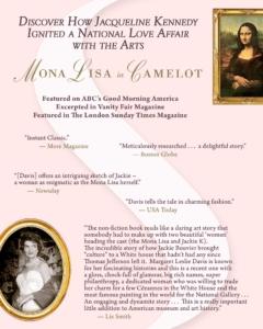 Mona Lisa In Camelot by Margaret Leslie Davis